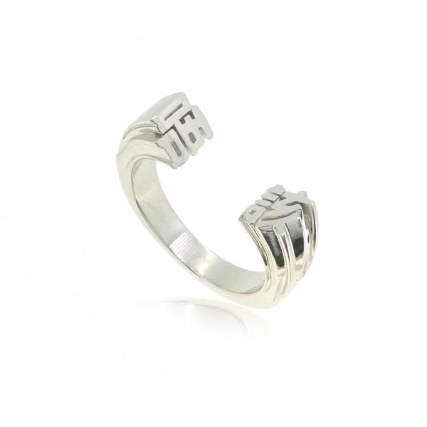 HK230~ 925 Silver <唔該> Thankyou Ring