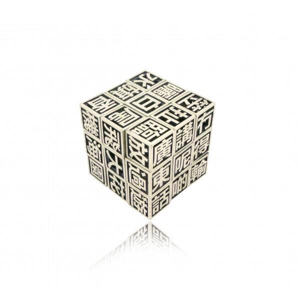 Cantonese Rubik's Cube
