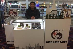 香港猿創 @香港國際機場