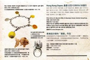 Kimchi People Magazine Jan 2017 Vol.19